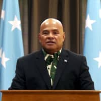 Federated States of Micronesia President David Panuelo speaks in a pre-recorded message played during the 75th session of the United Nations General Assembly on Friday in New York.  | UNTV / VIA AP