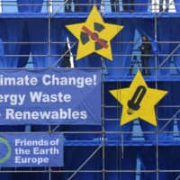 Europe's green state control