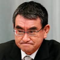 Taro Kono, minister in charge of administrative reform, holds a news conference in Tokyo on Sept. 16. | REUTERS