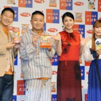 Yuko Takeuchi (second from right) attends a press event in Tokyo in August 2019. | KYODO