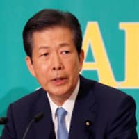 Komeito OK's Natsuo Yamaguchi for seventh term as party leader