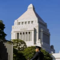 The LDP plans to formalize a proposal on a national strategy for economic security by year-end for submission to the government. | REUTERS