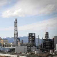 Saudi Arabia is sending blue ammonia to Japan, where it will be used in power stations to produce electricity without carbon emissions. | BLOOMBERG