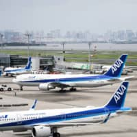ANA Holdings Inc. tumbled in Tokyo trading Monday after a report the airline is considering raising ¥200 billion via a public share offering.