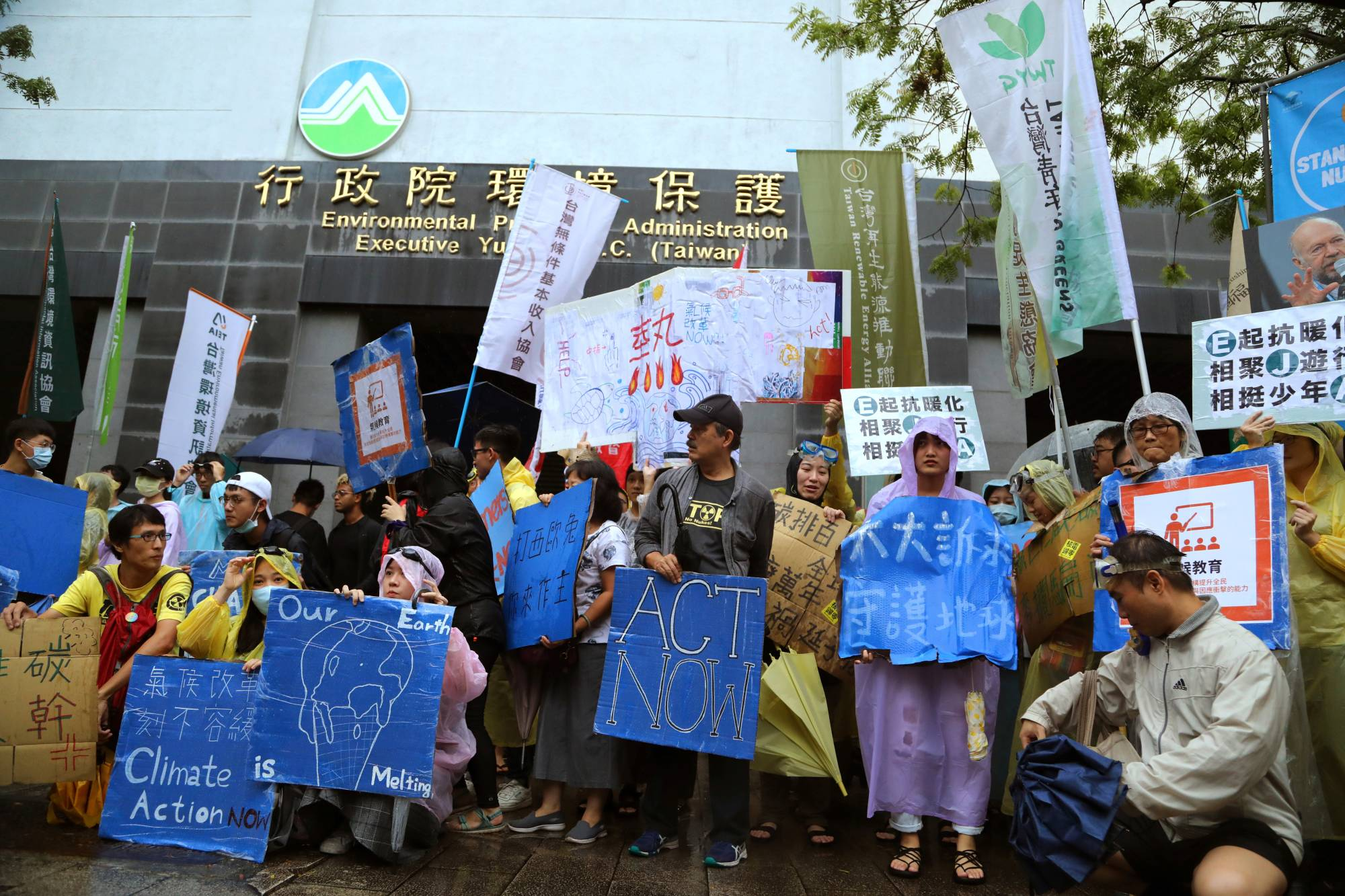 Climate activists gather at the building of Taiwan's Environmental Protection Administration during a parade to call for climate change awareness, in Taipei on Sunday. | REUTERS