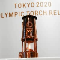 Tokyo Olympic torch relay to start March 25 in Fukushima Prefecture