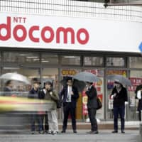 NTT to take mobile unit Docomo private for ¥4 trillion