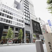 The land price at the Meidi-ya Ginza commercial building in Tokyo's Ginza shopping district fetched the highest price per square meter for the 15th consecutive year. | KYODO