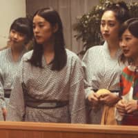 'Kamata Prelude': Four tales of the exploitation women face in Japan's film industry