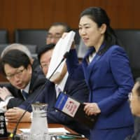 Karen Makishima becomes first woman to lead LDP's youth unit