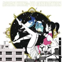 Asian Kung-Fu Generation, 'Sol-Fa'