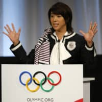 Olympic bronze medalist Mikako Kotani, seen presenting Tokyo's bid for the 2016 Summer Games in Copenhagen on Oct. 2, 2009, will become the sports director for the Tokyo Olympics this week. | REUTERS