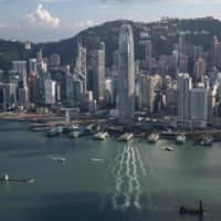 Almost one-fifth of The Center, a 73-story tower in Hong Kong, is empty — one of the highest vacancy rates in the city's sought-after central business district.  | AFP-JIJI