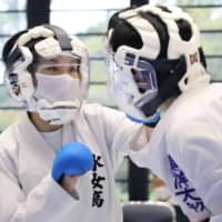 Karate gets its voice back through new face shields