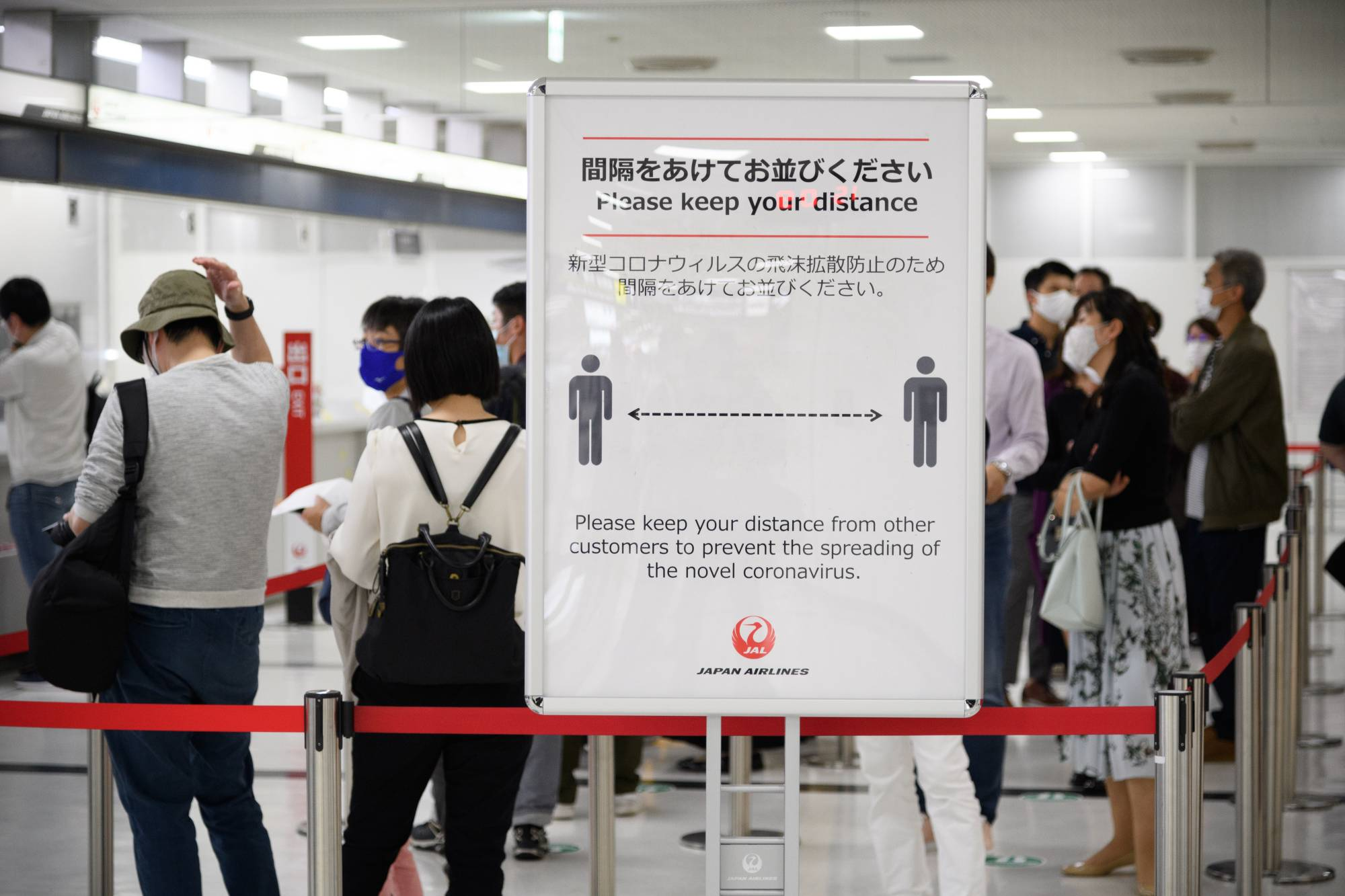Even though Japan is relaxing its entry restrictions on those from overseas, except for tourists, visa applicants will be required to meet strict conditions to receive permission to enter the country. | BLOOMBERG