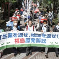 Sendai court upholds ruling that state and Tepco must pay Fukushima evacuees