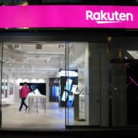 Rakuten Mobile Inc. launched its 5G ultrahigh speed network service Wednesday. | BLOOMBERG