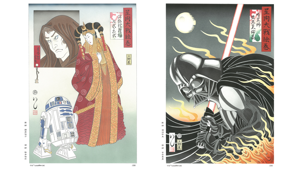 Left: A print of Padme Amidala and everybody's favorite droid, R2-D2, in the style of ukiyo-e pictures of beautiful women. The upper left inset is Anakin Skywalker, along with the pendant he gave to Amidala. Right: A bust portrait of the 'Star Wars' series' archvillain, Darth Vader.  | 'UKIYO-E STAR WARS DARK LORD DARTH VADER' ©&TM LUCASFILM LTD.