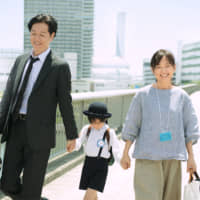 In 'True Mothers,' Naomi Kawase examines what makes a family
