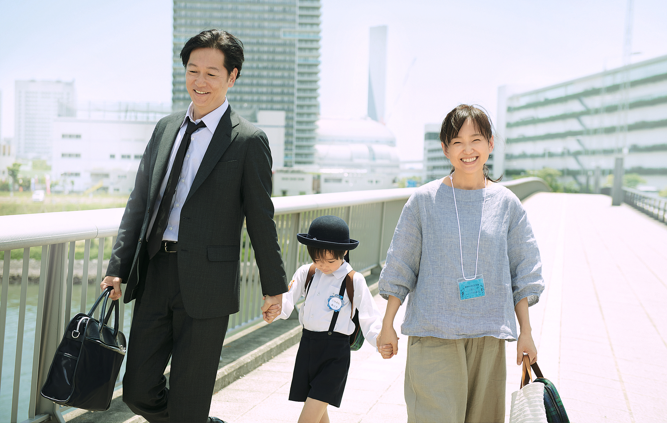 Family ties: An affluent couple face a crisis when they are contacted by the birth mother of their adopted son in Naomi Kawase's 'True Mothers.' | © 2020 'TRUE MOTHERS' FILM PARTNERS