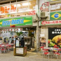 The heart of Nagoya: Osso Brasil started out as a Brazilian food market before expanding into a restaurant.  |  THE OSSO BRAZIL COURT