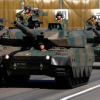 Japan's Defense Ministry seeks record ¥5.4 trillion budget