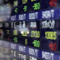 The Tokyo Stock Exchange said it is halting trading of all securities due to a network issue. | BLOOMBERG