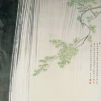 Maruyama Okyo's 18th-century 'Green Maple and Waterfall' is on display at the 'Japanese Art: Deep and Deeper' exhibition that runs through Nov. 29 at the Suntory Museum of Art in Tokyo. | SUNTORY MUSEUM OF ART