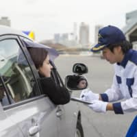 How to get a driver's license in Japan