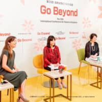 COVID-19 presents crucial moment for gender diversity in Japan