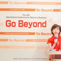 Kaori Sasaki, founder and executive producer of the International Conference for Women in Business, welcomes participants to this year's conference, which took place online on Sunday. | COURTESY OF THE INTERNATIONAL CONFERENCE FOR WOMEN IN BUSINESS 2020