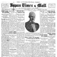 1920 | THE JAPAN TIMES