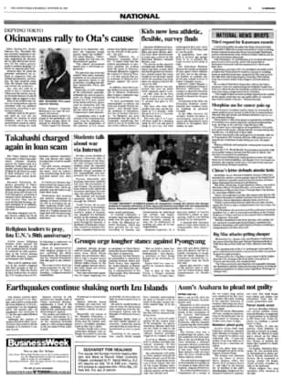1995 | THE JAPAN TIMES