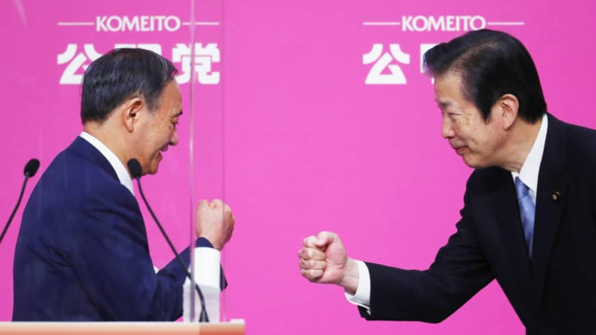 Japan voters want virus tamed, not a snap poll, says Komeito chief