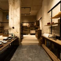 Ogata Paris acts as an embassy for Japanese elegance in Europe