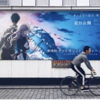 'Violet Evergarden: The Movie': A small miracle in the making