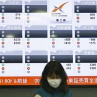Stock prices for the Tokyo Stock Exchange appear blank at the Nagoya Stock Exchange after the TSE suspended trading Thursday because of a glitch in its system. | KYODO