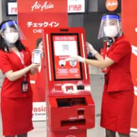 AirAsia Japan's fate to be known within week, founder says