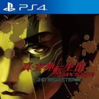 Deep cut: The remastered version of Shin Megami Tensei 3: Nocturne is based on the director's cut. | © ATLUS © SEGA ALL RIGHTS RESERVED.