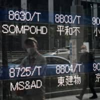 Exchange outage latest blow to Tokyo's financial hub dreams