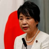 New justice minister pledges support for non-Japanese residents