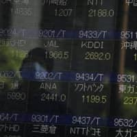 An electronic stock board is seen outside a securities firm in Tokyo on Friday, as the Tokyo Stock Exchange resumed trading following a hardware breakdown the previous day. | KYODO