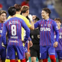 FC Tokyo is among three Japanese teams whose scheduled ACL participation will overlap with the season finale of the J. League's first division. | KYODO