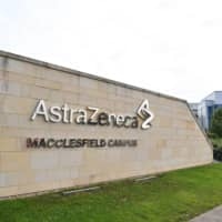 A general view of the offices of British-Swedish multinational pharmaceutical and biopharmaceutical company AstraZeneca PLC in Macclesfield, Cheshire | AFP-JIJI