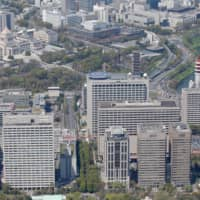 According to a survey conducted on about 45,000 government officials last November and December, 14.7 percent of males under the age of 30 were planning to call it quits within the next three years. | KYODO