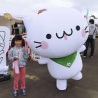 Japan's mascot competition ends after nine years