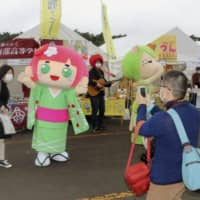 Over the years, mascots entered in the competition have represented prefectures, cities, towns and companies. The number of entries swelled to 1,727 in 2015, up from 349 when the event began. | KYODO