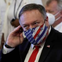 U.S. Secretary of State Mike Pompeo will visit Japan from Sunday but will not travel to South Korea and Mongolia as earlier planned.   REUTERS