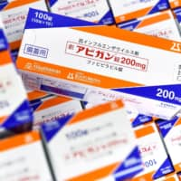 Japan planning quickest-ever approval for anti-viral drug Avigan