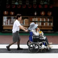 The Tokyo Metropolitan Police Department is investigating a series of cases where robbers target elderly people's homes. | REUTERS